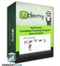 آموزش Udemy Kali Linux – Complete Training Program from Scratch