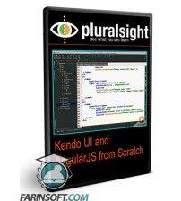 آموزش PluralSight Kendo UI and AngularJS from Scratch