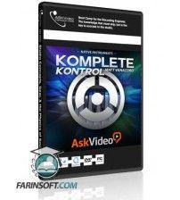 دانلود آموزش AskVideo Komplete Kontrol 101 – Kontrol Explored