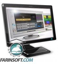 آموزش Groove3 LOGIC 9 TIPS & TRICKS