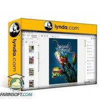 آموزش Lynda Acrobat DC Essential Training