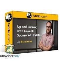 آموزش Lynda Up and Running with LinkedIn Sponsored Updates