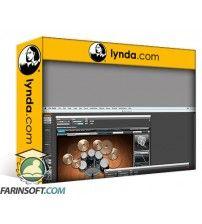 آموزش Lynda up and Running  with Universal Audio UAD 2Apollo