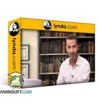 دانلود آموزش Lynda Understanding.Patents.A.Deeper.Dive