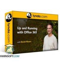دانلود آموزش Lynda UP AND RUNNING WITH OFFICE 365