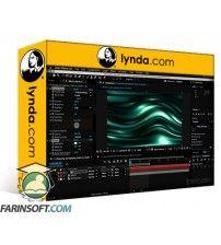 دانلود آموزش Lynda After Effects Guru Effects and Preset Management