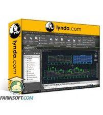 آموزش Lynda Civil 3D Essential Training