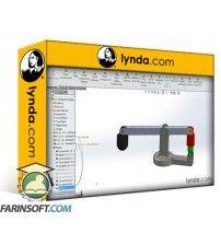 دانلود آموزش Lynda Certified SOLIDWORKS Professional Prep Course