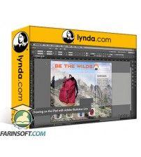 آموزش Lynda Accelerated Design with Comp CC and InDesign