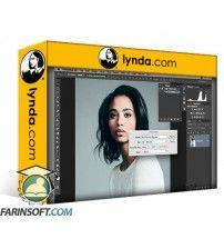 دانلود آموزش Lynda Exploring Adobe Camera Raw – Workflow Power Tips