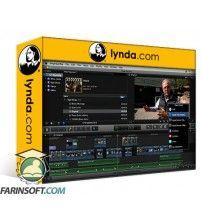 آموزش Lynda Migrating FCP 7 to FCP X