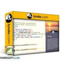 دانلود آموزش Lynda Design Web CSS Controled SVG with PHP