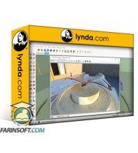 آموزش Lynda SketchUp Render Using VRay2