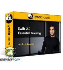 آموزش Lynda Swift 2 Essential Training