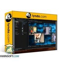 دانلود آموزش Lynda After Effects Hidden Gems