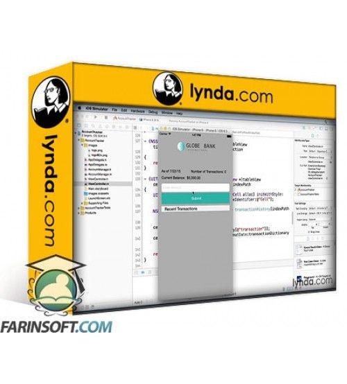 آموزش Lynda Communicating Between Controllers with Objective-C
