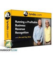 دانلود آموزش Lynda Running a Profitable Business: Revenue Recognition