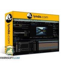 آموزش Lynda Logo Animation and Compositing with CINEMA 4D and After Effects