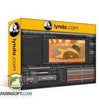 آموزش Lynda Soft Body Simulation for Motion Graphics with RealFlow
