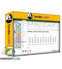 دانلود آموزش Lynda Office365 Up and Running with Excel