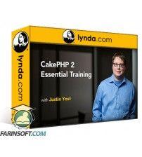 دانلود آموزش Lynda CakePHP 2 Essential Training