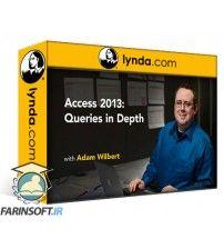 آموزش Lynda Access 2013: Queries in Depth