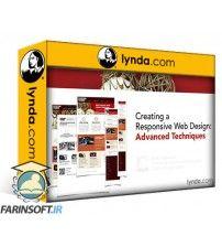 آموزش Lynda Lynda.com - Creating Responsive Web Design - Advanced Techniques