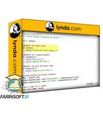 آموزش Lynda Programming Fundamentals in the Real World