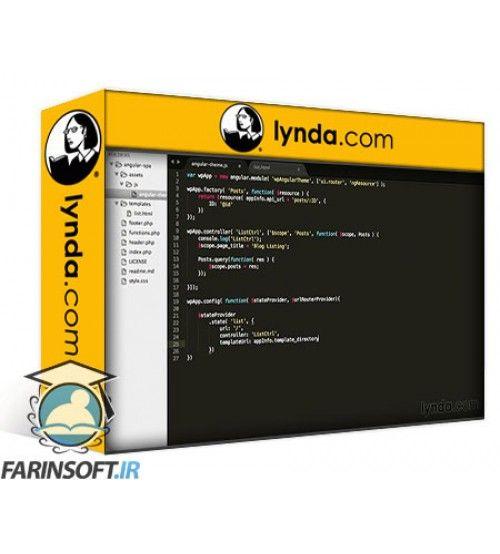 آموزش Lynda AngularJS and WordPress: Building a Single-Page Application