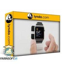 آموزش Lynda Apple Watch Tips and Tricks