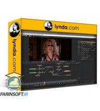 آموزش Lynda Up and Running with Fusion 7