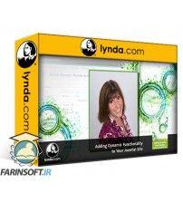 دانلود آموزش Lynda Adding Dynamic Functionality to Your Joomla Site