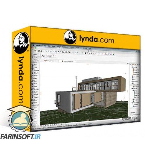 آموزش Lynda.com Up and Running with ArchiCAD