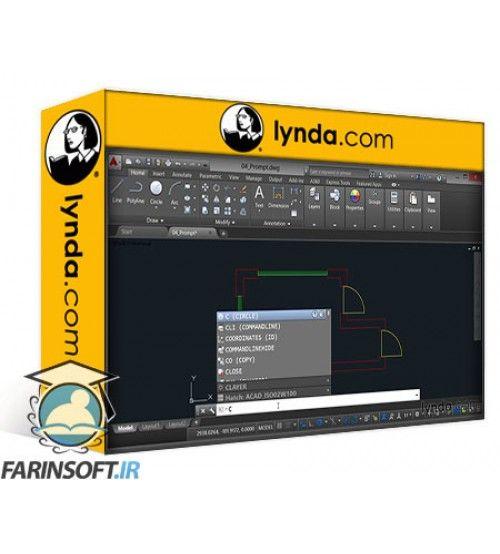 آموزش Lynda.com – autocad using the command line