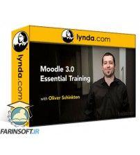 آموزش Lynda Moodle 3.0 Essential Training