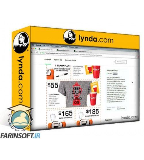 آموزش Lynda Kickstart Crowdfunding