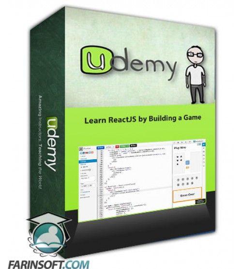 آموزش Udemy Learn ReactJS by Building a Game