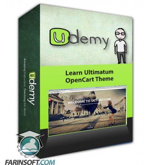 آموزش Udemy Learn Ultimatum OpenCart Theme