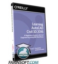 آموزش InfiniteSkills Learning AutoCAD Civil 3D 2016 Training Video