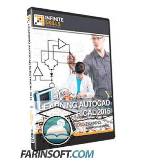 آموزش Learning Autodesk AutoCAD 3D 2015 Training Video