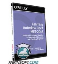 دانلود آموزش Learning Autodesk Revit MEP 2016 Training Video
