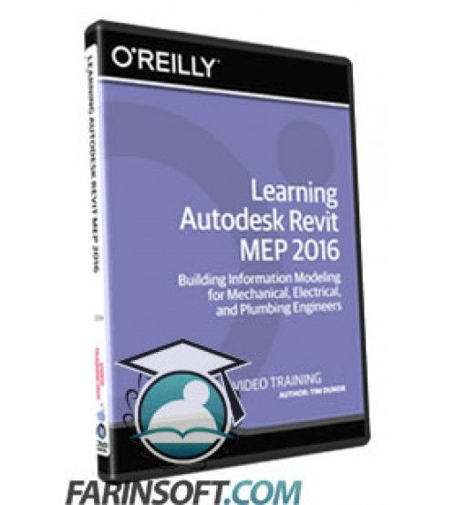 آموزش Learning Autodesk Revit MEP 2016 Training Video