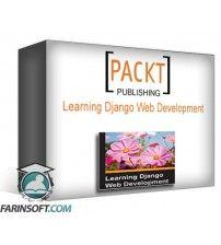 دانلود آموزش PacktPub Learning Django Web Development