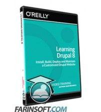 دانلود آموزش Learning Drupal 8