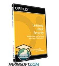 دانلود آموزش Learning Linux Security