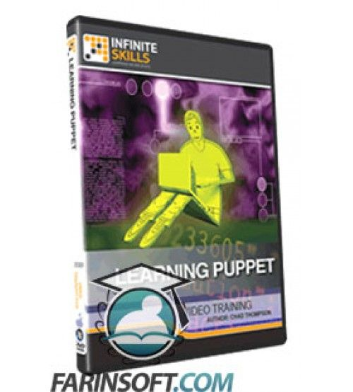آموزش InfiniteSkills Learning Puppet Training Video