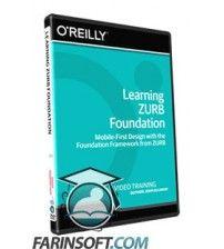 آموزش InfiniteSkills Learning ZURB Foundation