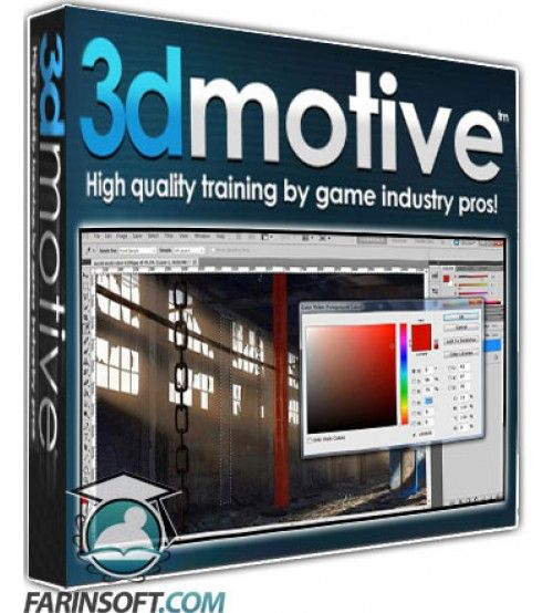 آموزش 3D Motive Level Design in Cryengine Vol 1-3