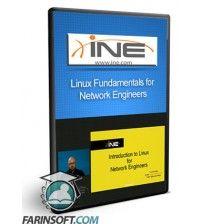 آموزش INE Linux Fundamentals for Network Engineers