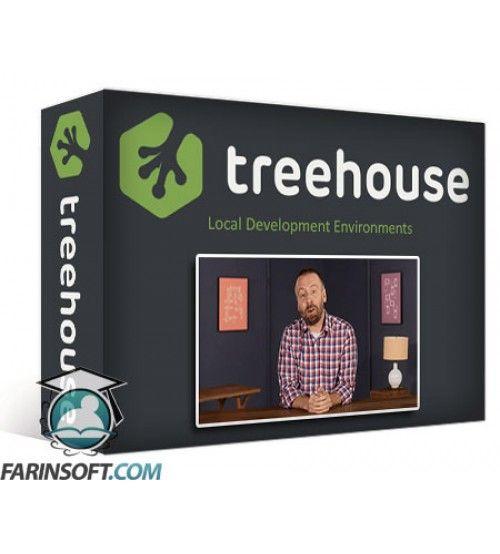 آموزش TeamTreeHouse Local Development Environments